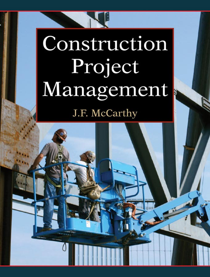 construction project management essays Free example of process sample essay on project management.