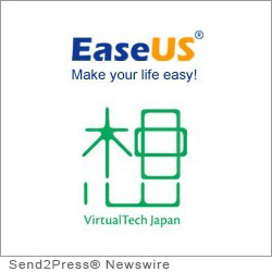 NEW YORK CITY, N.Y. (SEND2PRESS NEWSWIRE) -- EaseUS, the technology leader in innovative data security and data management solutions, is pleased to announce another success in Japanese market. VirtualTech, a leading IT company that follows the development and utilization of virtualization technology, chooses EaseUS data backup and recovery solution for its Server and PC users.